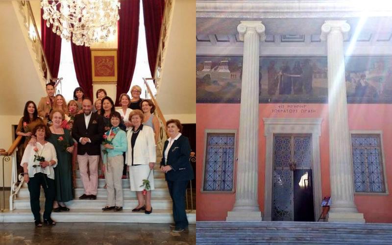 LAASA members visited Estia Neas Smyrnis