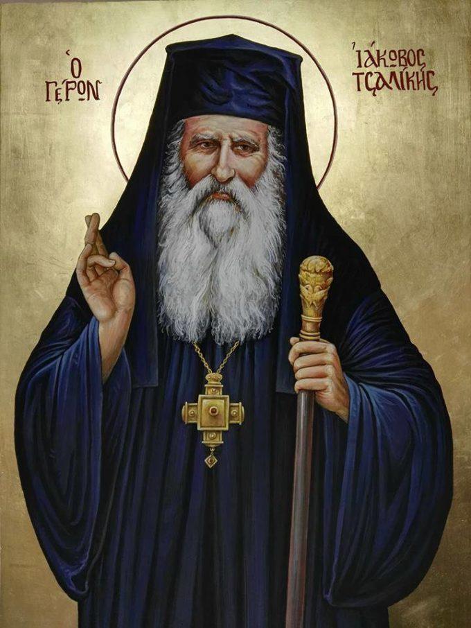 Αποτέλεσμα εικόνας για αγιος ιακωβος ο Τσαλίκης