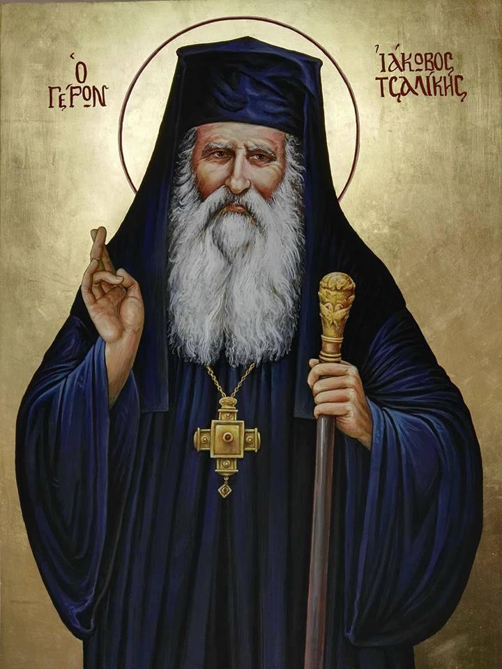 Ο Άγιος Ιάκωβος Τσαλίκης